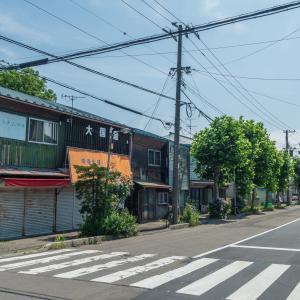 ほお〜ら 北海道も感染者 増えてきたよー 【函館市弁天町周辺】