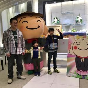 「リンクモアオムレッツ〜子ども入棺体験〜」イメージ動画