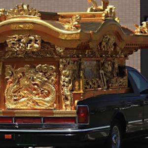 「自分らしい葬儀」