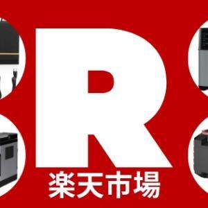 【終了】suaoki G500 30%オフクーポンなど お値打ち情報【楽天市場・ミラクルチェ】G500・PS5B・S270など