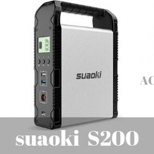 平成最後の新製品【suaoki S200】本棚に収納してもいいかも A4よりちょっと小さいサイズのポータブル電源