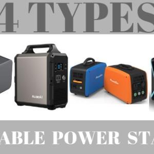 その④1000Wh以上の超大容量ポータブル電源の【4機種を比較】まとめてチェックsuaoki G1200・PowerOak PS10B・@NSS・RENOGY