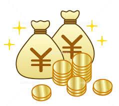 増税しなくとも景気が良くなれば税収は増える。