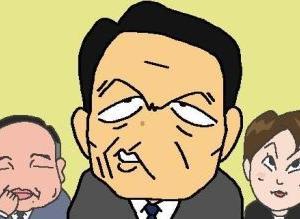 小泉政権の財政への取り組みを骨抜きにした麻生政権(経済政策の失敗も)