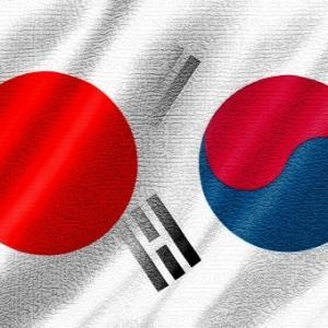 リーマンショック後に正しい経済政策を行った韓国、失敗した日本(ただし、文政権は誤った政策を行っている)