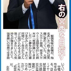【Fighters】ドラ4・鈴木健矢は右の宮西を目指す!