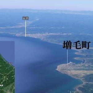 北海道・増毛郡増毛町