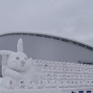 さっぽろ雪まつりYOSAKOIソーラン祭り北フェスinつどーむ