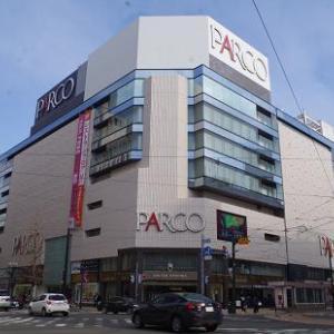 [札幌散歩復刻版] 札幌パルコ店 自分ツッコミくま カフェ