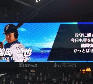 鶴岡慎也捕手兼バッテリーコーチのオンライン取材!