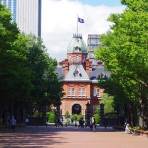 初夏の北海道庁旧赤レンガ庁舎