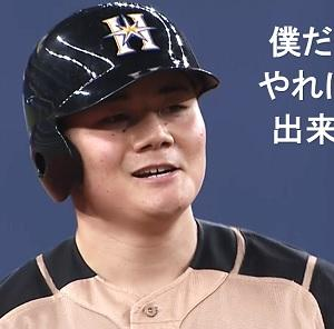 清宮が走者一掃の適時二塁打で同点! 奇跡的につながった大田の『19試合連続安打』!