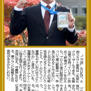 ようこそ、伊藤大海投手、根本悠楓投手。 お疲れさまでした、浦野博司投手。