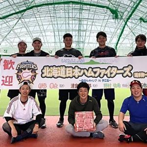 杉谷拳士の野生化計画〜Season3〜完    清宮幸太郎、野村佑希は進化中!