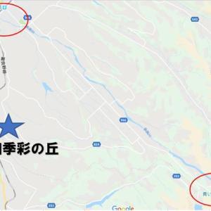 美瑛町・四季彩の丘(富良野初夏シリーズ第6弾)