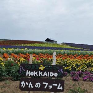 北海道上富良野町・かんのファーム