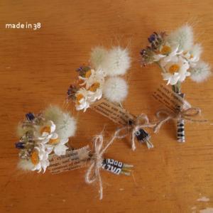 小さな ドライフラワー オブジェ ミニ花束