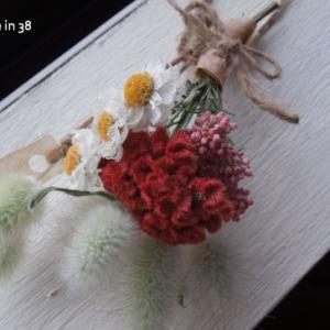 ラグラス 花かんざし ケイトウ ライスフラワー ミニ スワッグ ブーケ