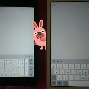iPadとiPadminiの違い。