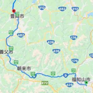 城崎温泉駅まで。Go toトラベルで一泊
