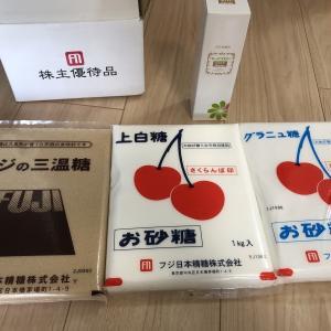 フジ日本精糖(2114)からお砂糖等の株主優待が届きました