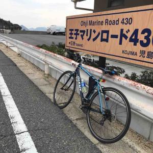 サイクリング 3/7 新鮮