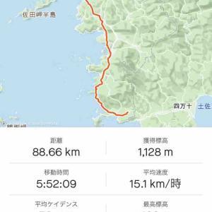 四国一周 8日目【孤高】