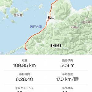 四国一周 9日目【喜悦】