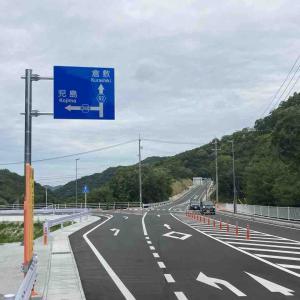 サイクリング【新道】