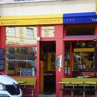 サバンナ・カフェ<パリ5区のレバノン料理レストラン>