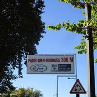 秋のワンデーレースのお知らせ【パリ・ジアン・ブールジュ】サイクルロードレース