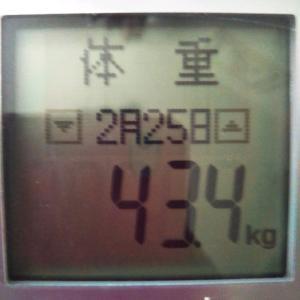 19.8キロ減量達成【43.4kg】目標まで、残り200g