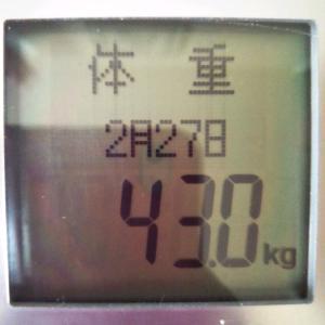 祝☆20キロ減量達成!【63.2kg→43.0kg】喜びの日