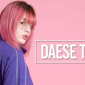 DEASE TOKYO【口コミ評判・割引情報】取り扱い洋服の品質は?お得情報は?韓国ファッションブランド