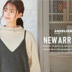 女子高校生に人気な安い服の通販ブランドまとめ♪デートにも使えるオシャレ可愛い服