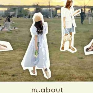 【評判】m.aboutの口コミ・洋服の品質は?MERYが展開する韓国ファッションサイト(エムドットアバウト)