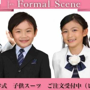 【最新】Angel's Closetの子供服のセール・クーポン・割引情報まとめ(レンタル・販売)