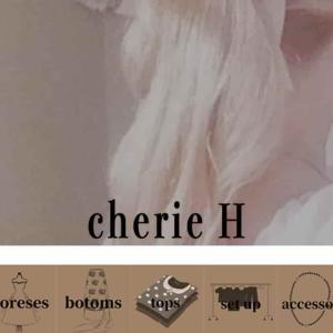 【口コミ比較】cherrie H(シェリーエイチ)の洋服の品質は?お得情報は?口コミ・評判・割引情報まとめ