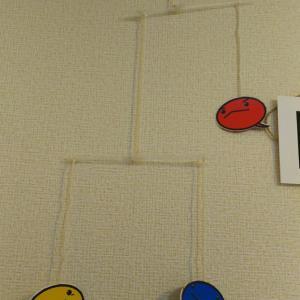 【小3娘】Z会《中学受験コース》6月号「2桁で割るわり算」