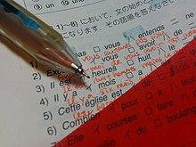 資格試験の残酷さ
