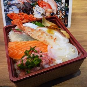 魚屋さんの海鮮丼&鯛の漬け丼
