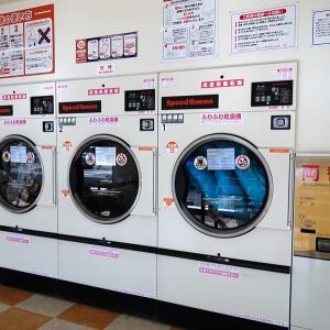 今日は衣類乾燥機の日 寝袋洗濯 昭和の中華ぞば