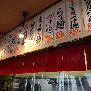 らぁ麺まる月 de つけ麺^^