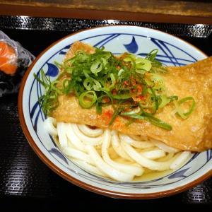 冷しきつね & 海鮮丼弁当
