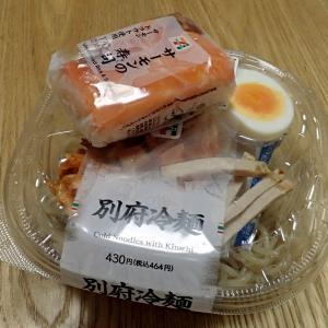 別府冷麺&サーモンの寿司