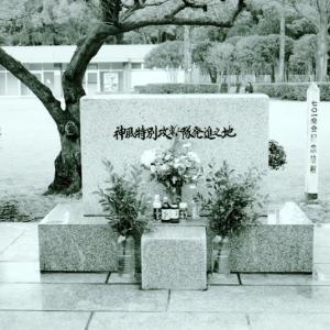 今日は終戦記念日 75年目の夏
