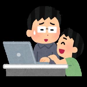 【悲報】弊社の在宅勤務、8月末まで延長