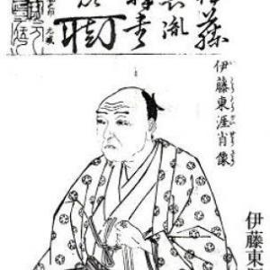 令和弐年6月18日(木) 人の名誉を大切にする