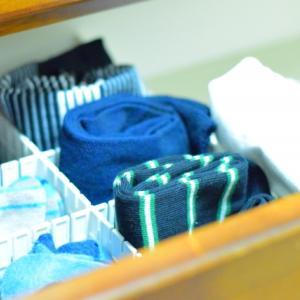 クローゼット収納 靴下・ネクタイ・ベルトなど小物も吊るす収納で!