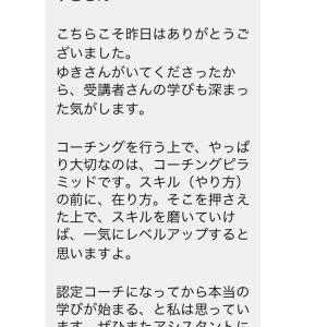"""""""劇的に変化した朝の時間★モーニングメソット"""""""